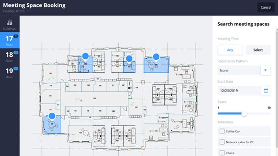 Product Screenshot: Archibus